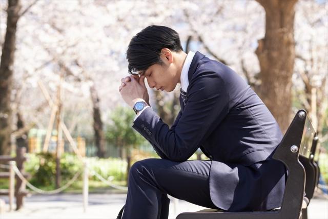 不妊で悩み精神的にも疲れている男性