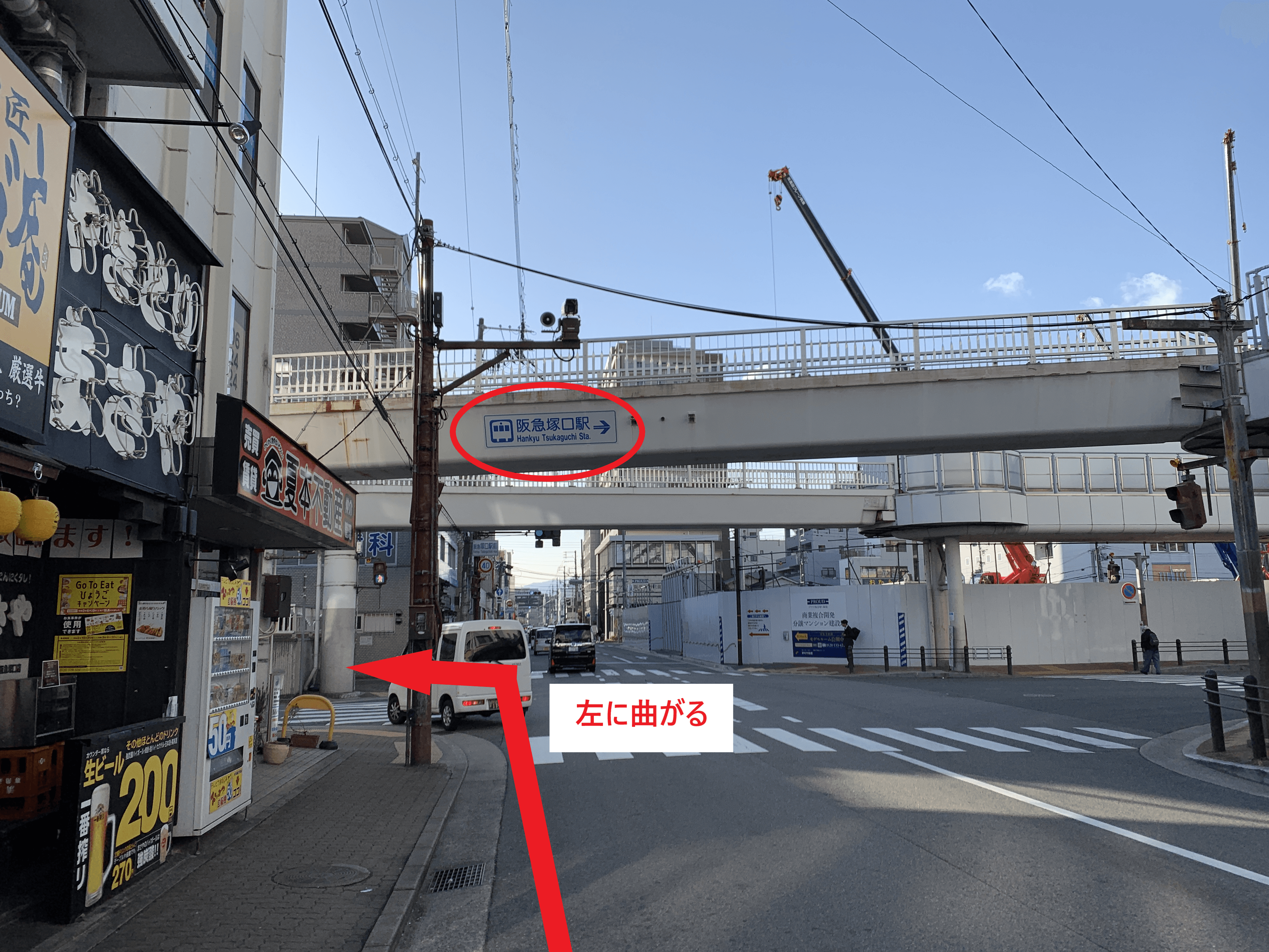 阪急塚口駅前交差点を左折