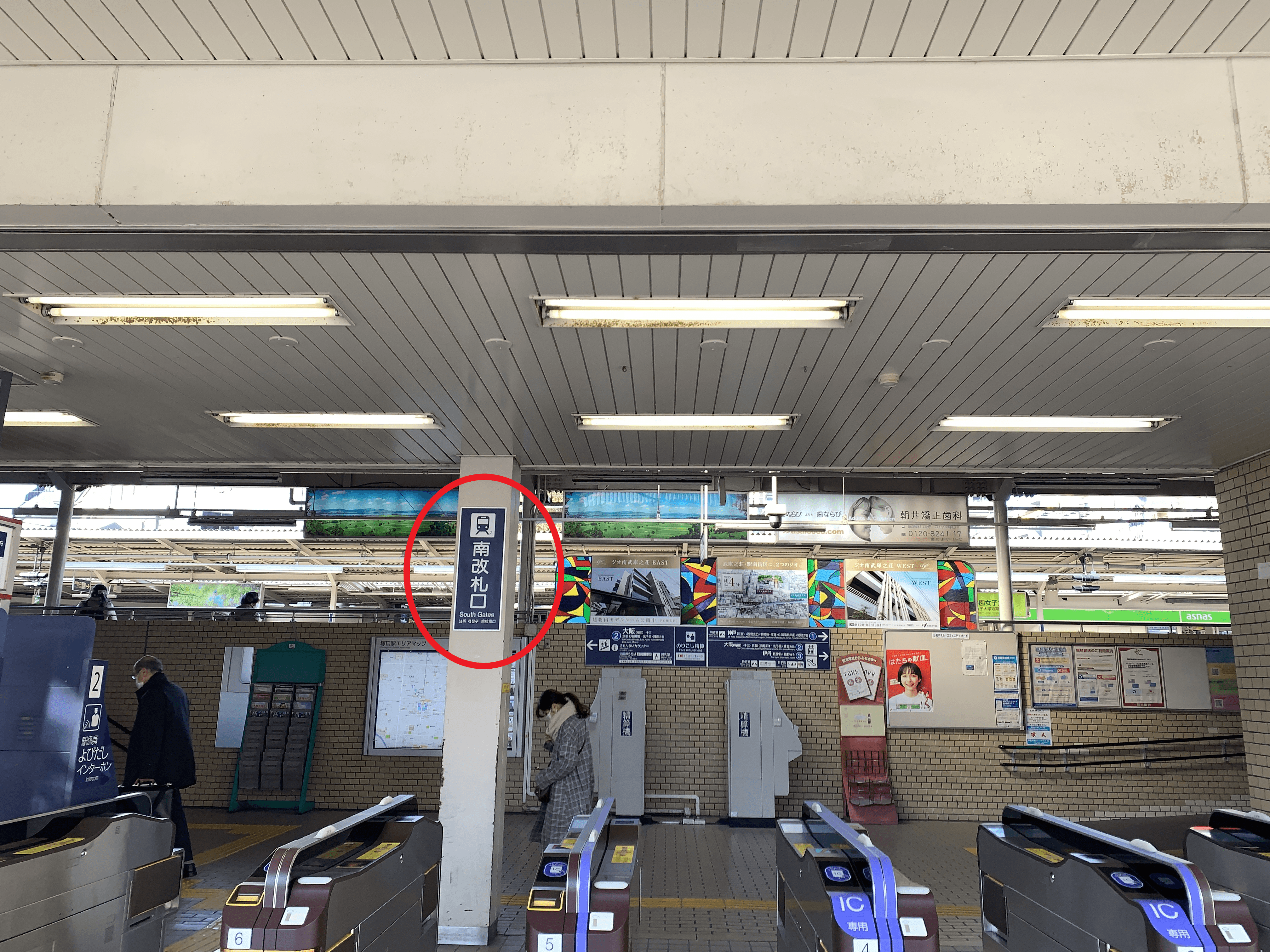 阪急塚口駅南改札口