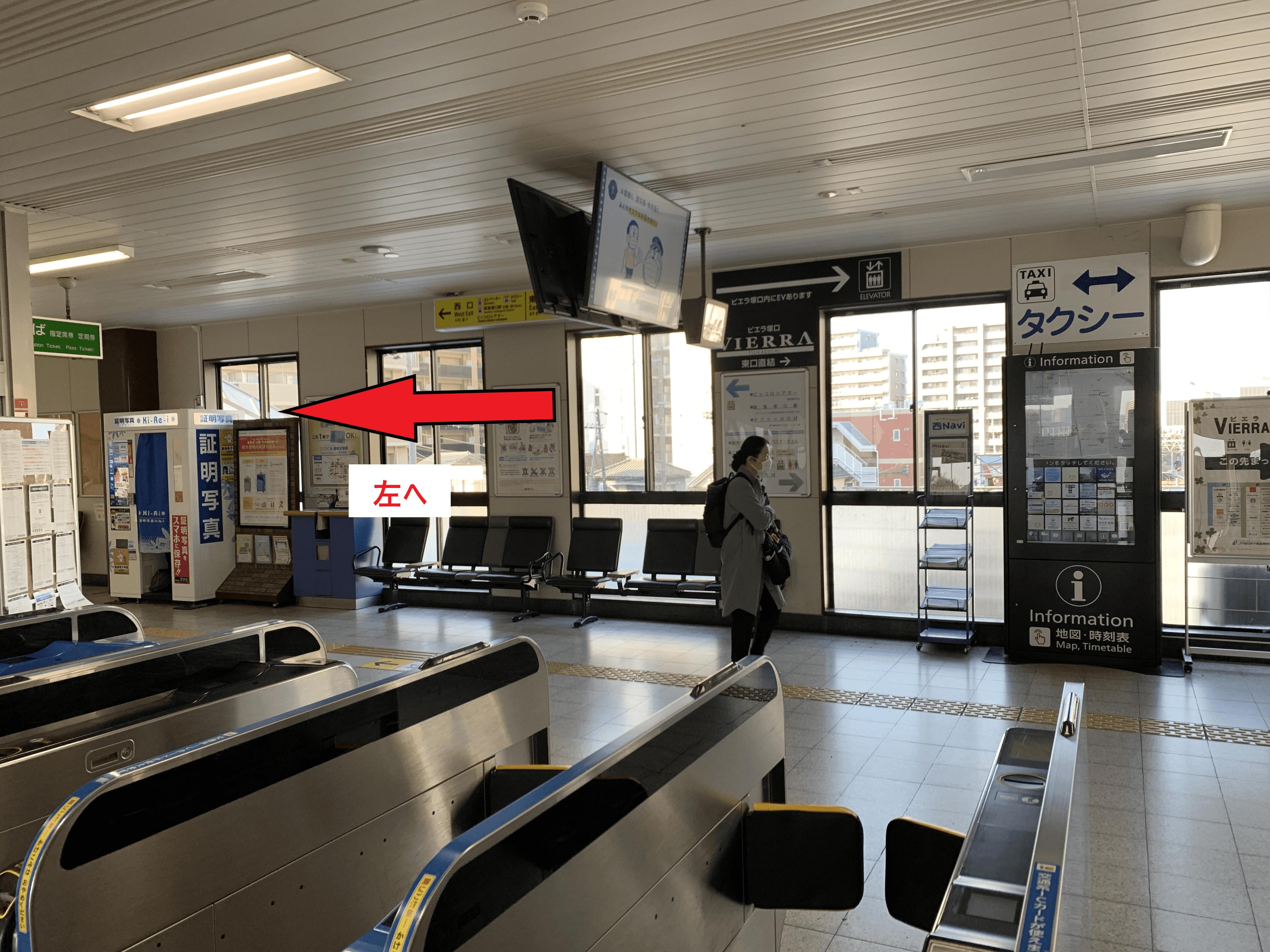 JR塚口駅西出口を左へ